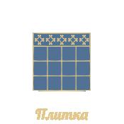 Tiles-new